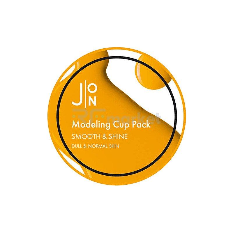 J:on Маска альгинатная гладкость и сияние - Smooth & shine modeling pack, 18мл