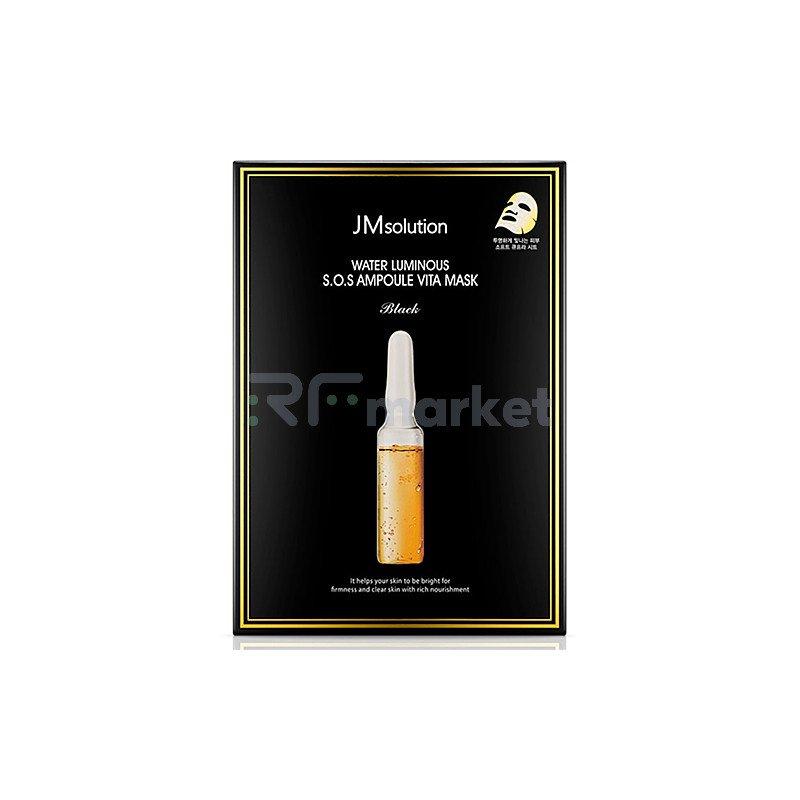 JMsolution Маска ультратонкая витаминная - Water luminous S.O.S. ampoule vita mask, 30мл