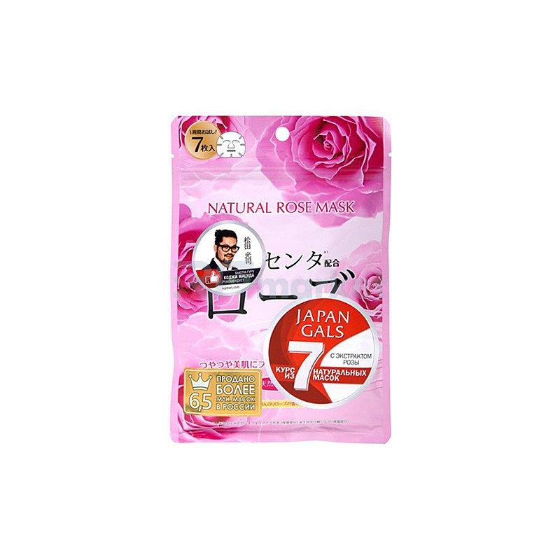 Japan Gals Курс масок для лица с экстрактом розы - Face masks with rose extract, 7шт