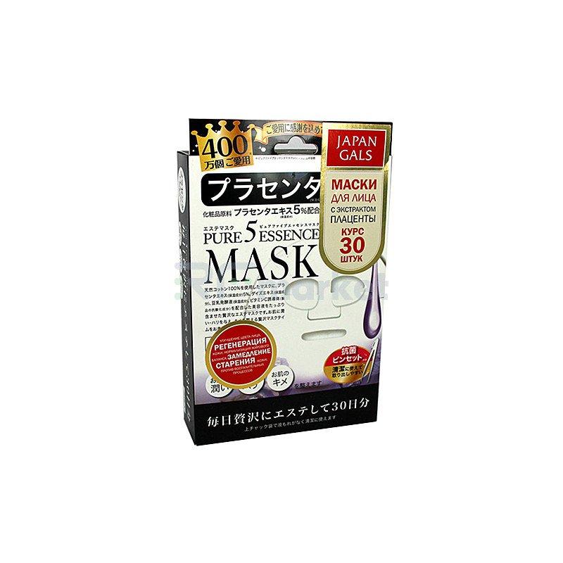 Japan Gals Курс масок с плацентой - Placenta masks, 30шт