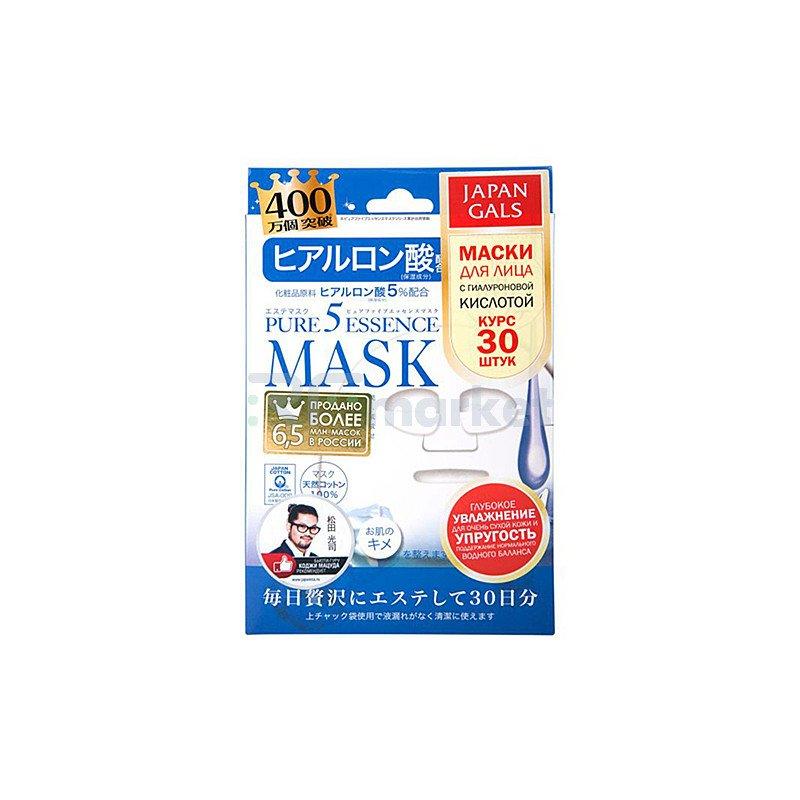 Japan Gals Маска с гиалуроновой кислотой - Hyaluronic acid mask, 30шт