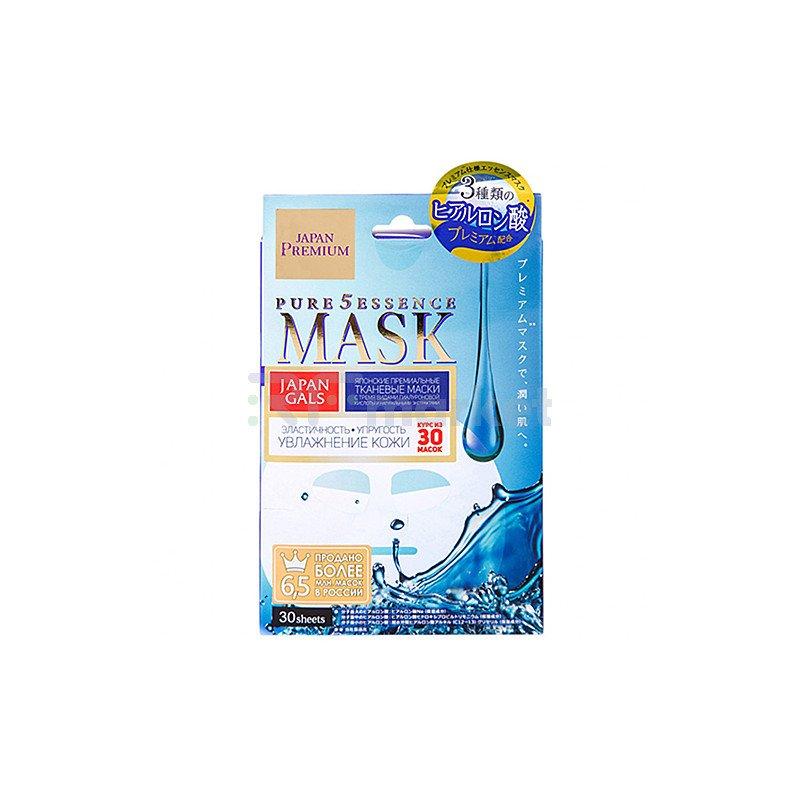 Japan Gals Маска для лица c гиалуроновой кислотой - Hyaluronic acid face mask, 30шт