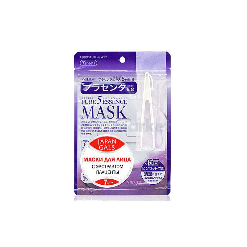 Japan Gals Маска с плацентой - Mask with placenta, 30мл