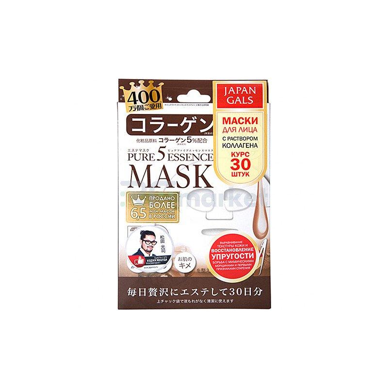 Japan Gals Маска с коллагеном - Collagen mask, 30шт