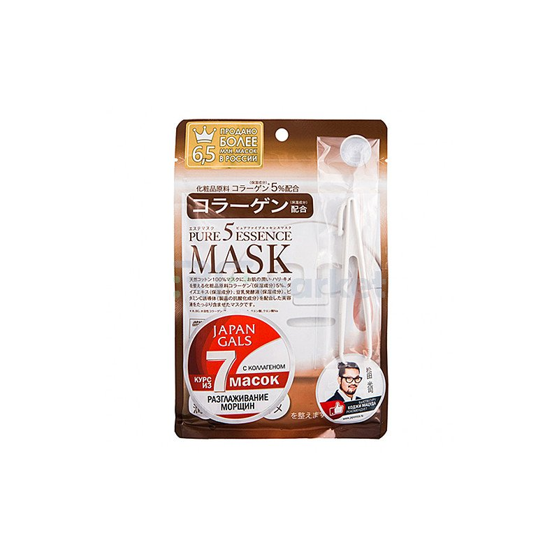 Japan Gals Набор масок с коллагеном - Сollagen masks, 7шт