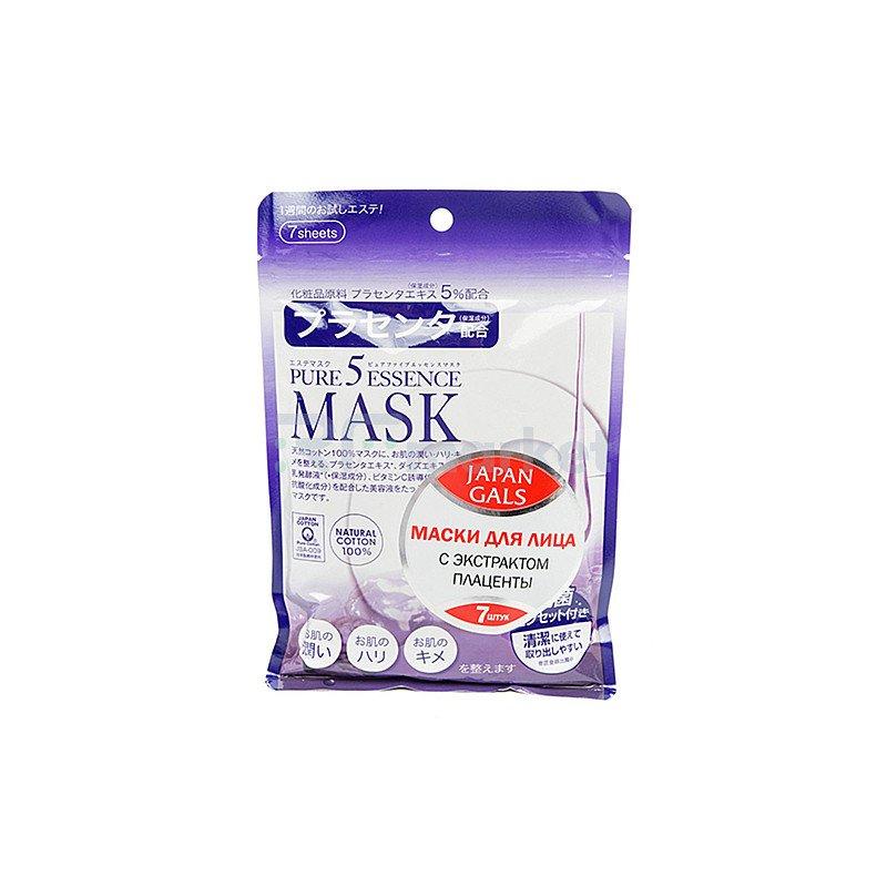 Japan Gals Набор масок с плацентой - Placenta masks, 7шт