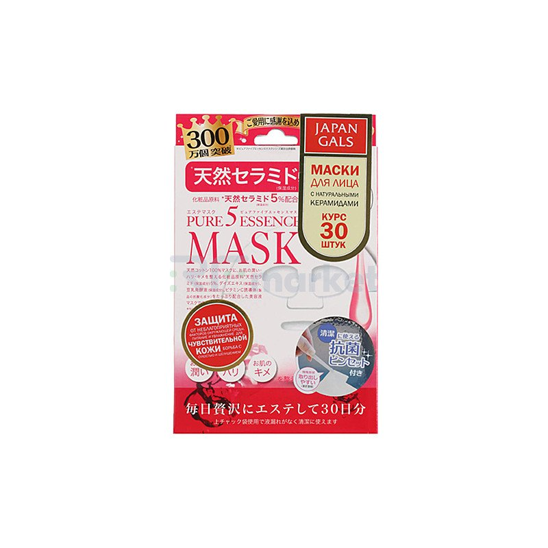 Japan Gals Набор масок с натуральными керамидами - Masks with natural ceramides, 30шт