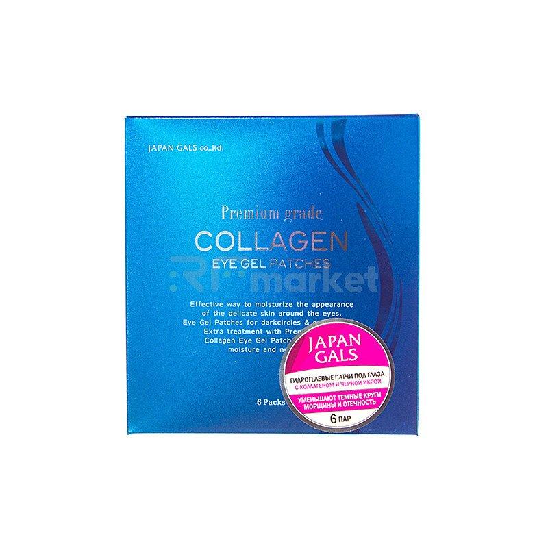 Japan Gals Патчи для глаз гидрогелевые с коллагеном - Premium grade hyalpack, 6пар