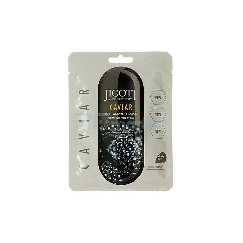 Jigott Маска ампульная с экстрактом икры - Caviar real ampoule mask, 27мл