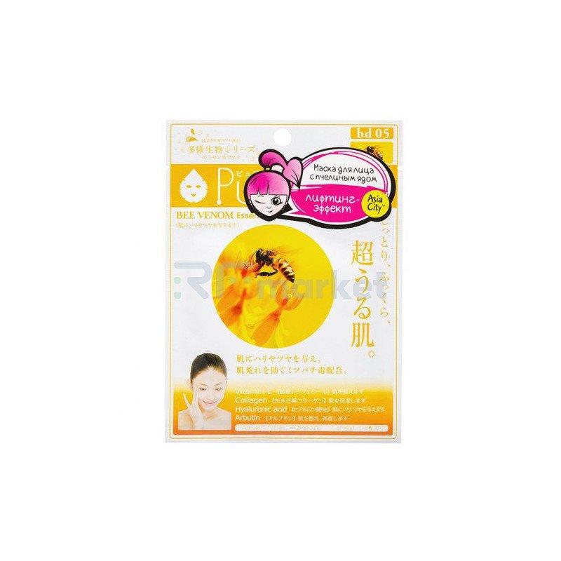 Sunsmile Маска для лица с пчелиным ядом - Bee venom face mask, 30г