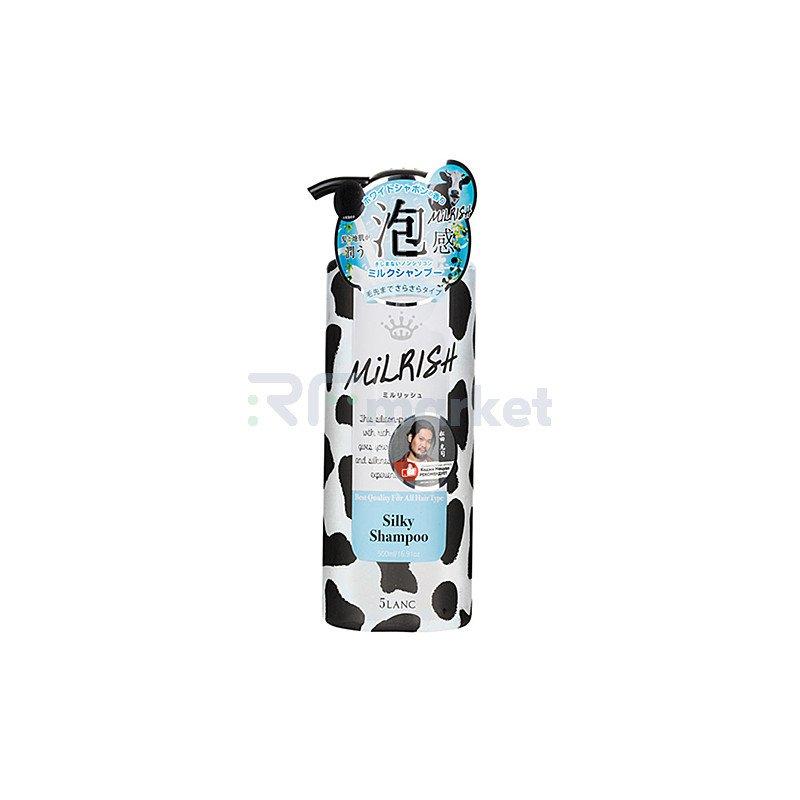 Sunsmile Шампунь бессиликоновый гладкость шёлка - Silicone shampoo smooth silk, 500мл