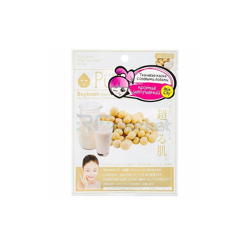 Sunsmile Маска для лица с экстрактом соевых бобов - Face mask with soya bean ext, 30г