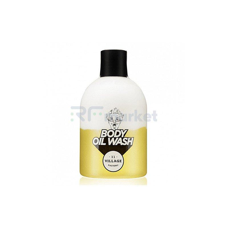 Village 11 Factory Гель-масло для душа двухфазный с арганой - Relax day body oil wash, 300мл