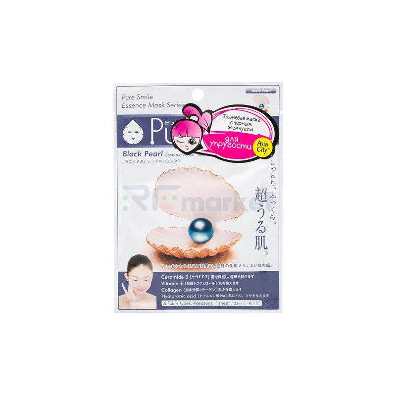 Sunsmile Маска для лица с экстрактом черного жемчуга - Black pearl face mask, 30г