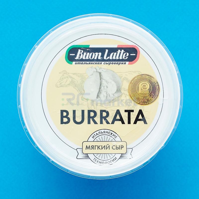 """Сыр Буррата """"Buon Latte""""  (125 гр)"""