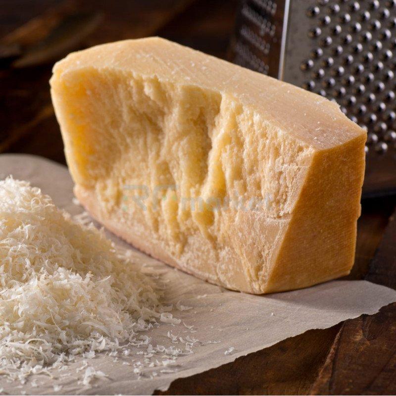 Сыр Пармезан, фермерский, 200 гр
