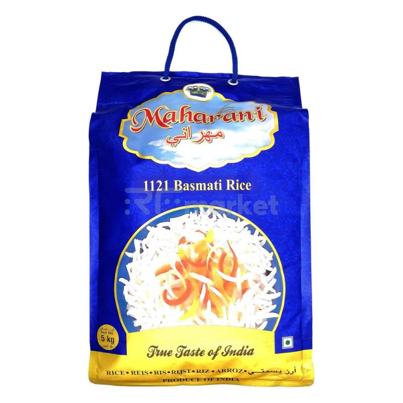 Рис пропаренный Басмати Maharani, 5 кг