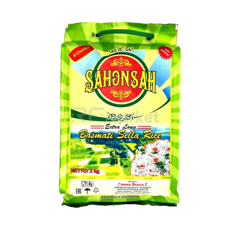 Рис пропаренный Басмати Shahenshah, 2 кг