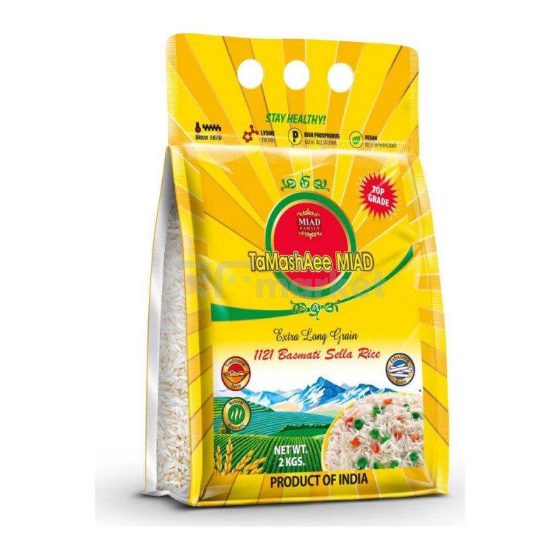 Рис экстра Басмати пропаренный TaMashAee Miad, 2 кг