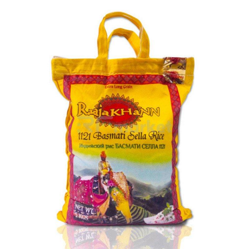 Рис пропаренный Басмати RaajaKhann, 5 кг
