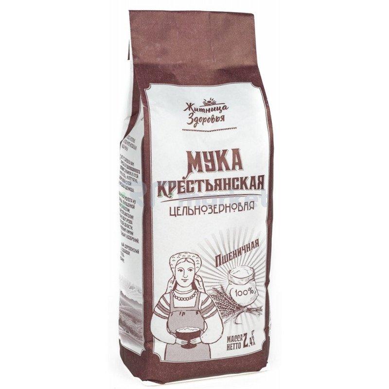 Мука пшеничная цельнозерновая  Крестьянская 100%, 1кг