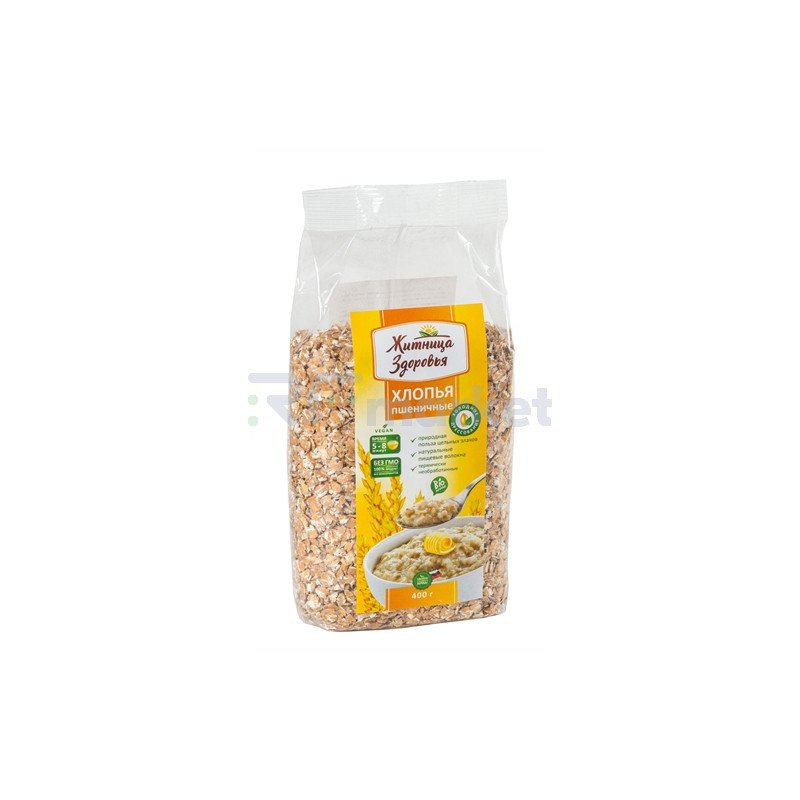Хлопья пшеничные 400г