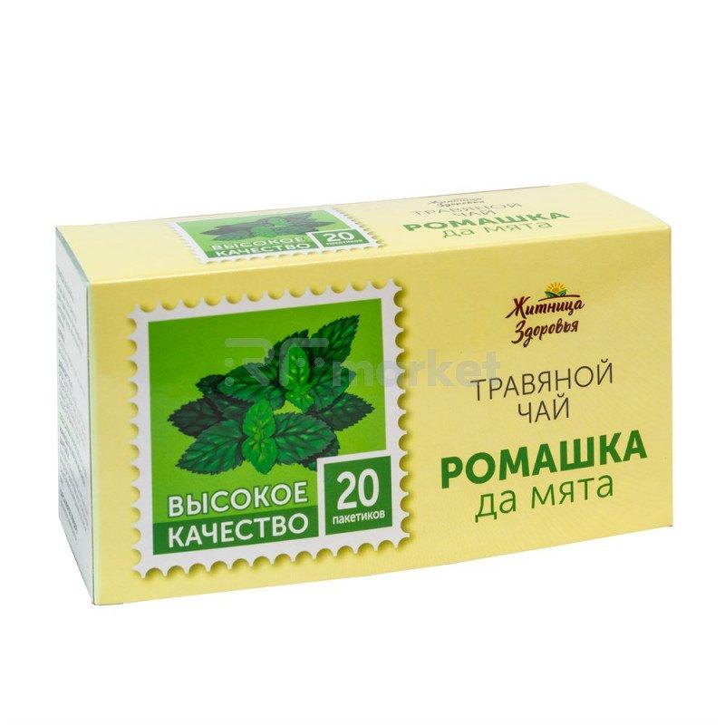 ФП Ромашка да Мята 1.5*20