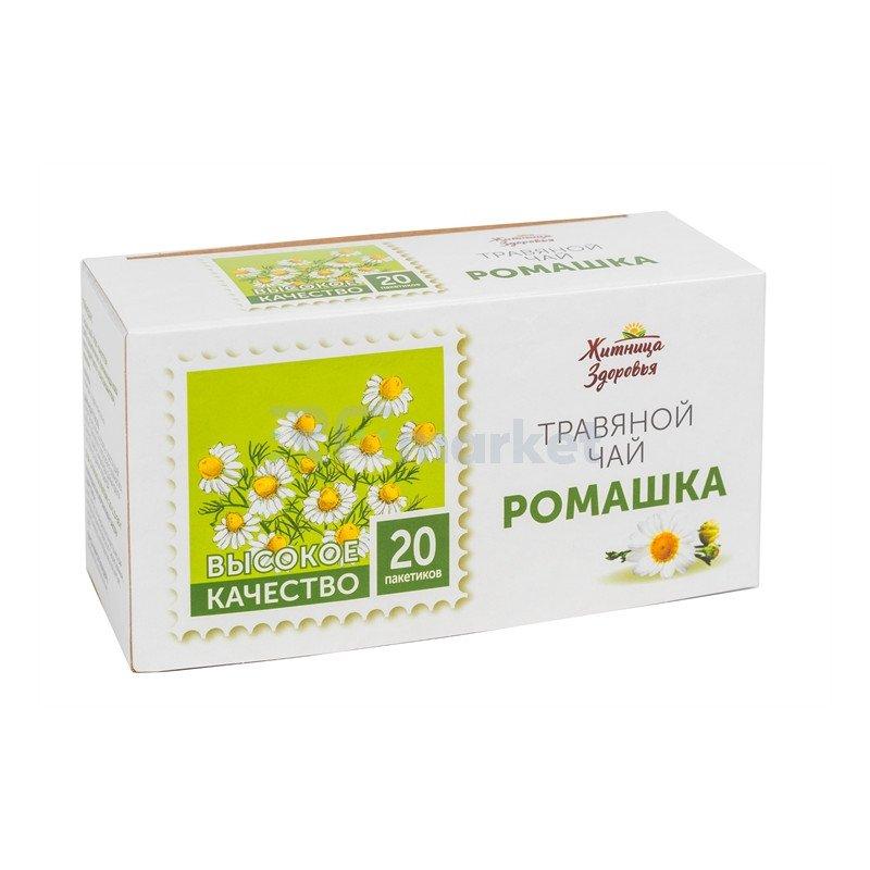 ФП Ромашка  1.5*20