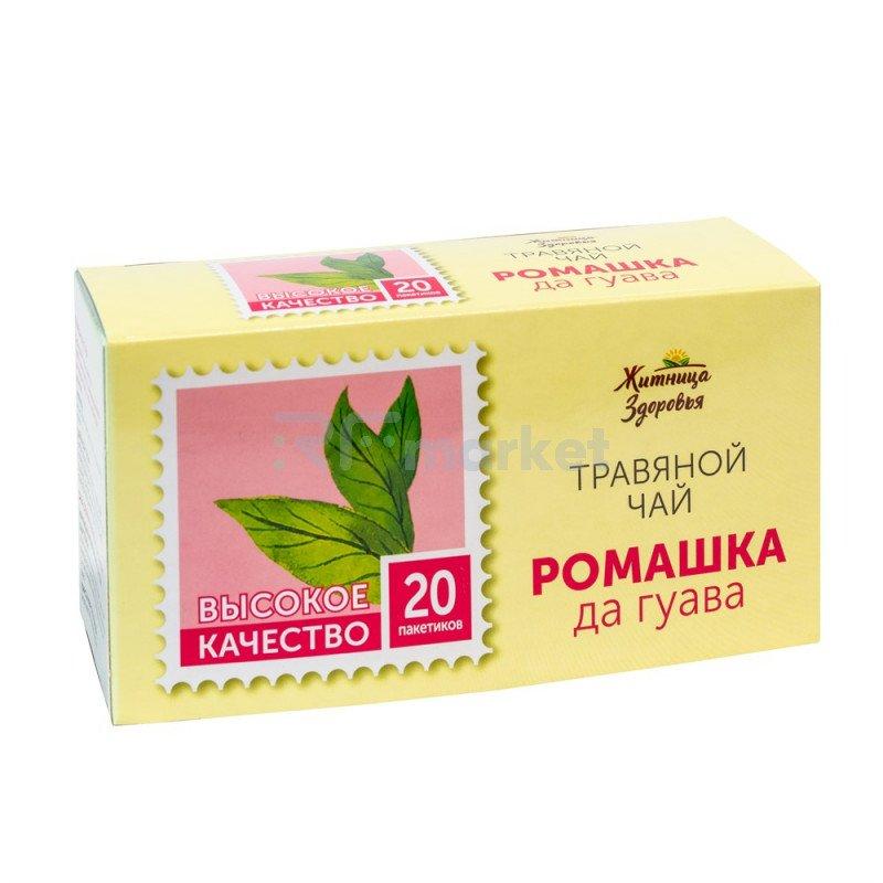 ФП Ромашка + Гуава   1.5*20