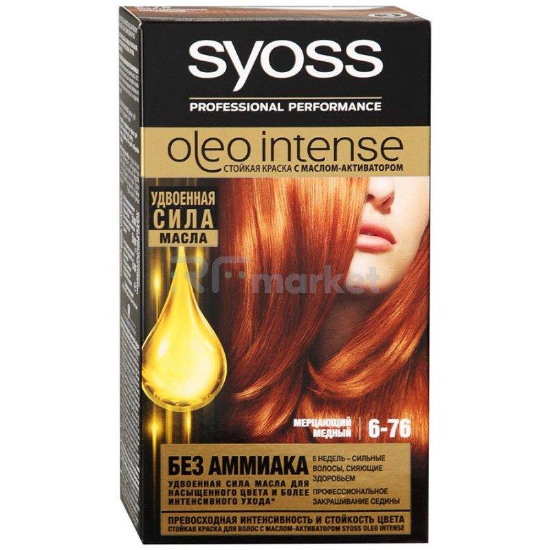 Краска Syoss Oleo Intense cтойкая 6-76 Мерцающий медный