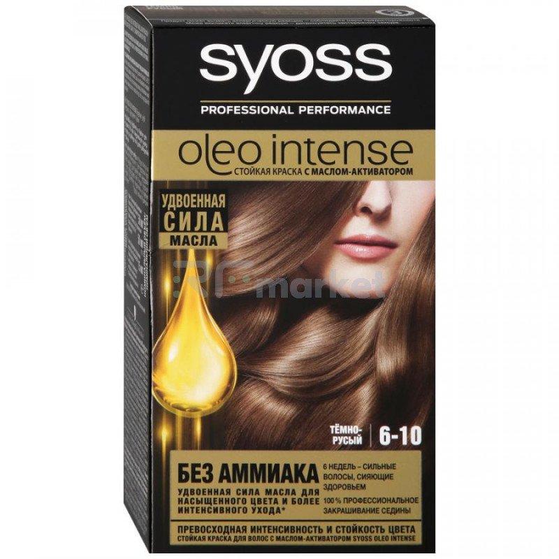 Краска Syoss Oleo Intense cтойкая 6-10 Тёмно-русый