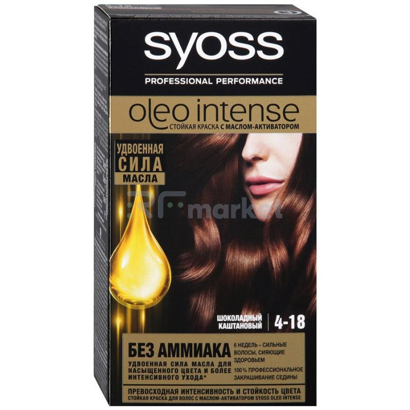 Краска Syoss Oleo Intense cтойкая 4-18 Шоколадный каштановый