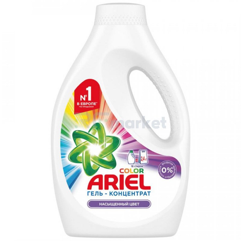 Гель для стирки Ariel Color 1.04 л