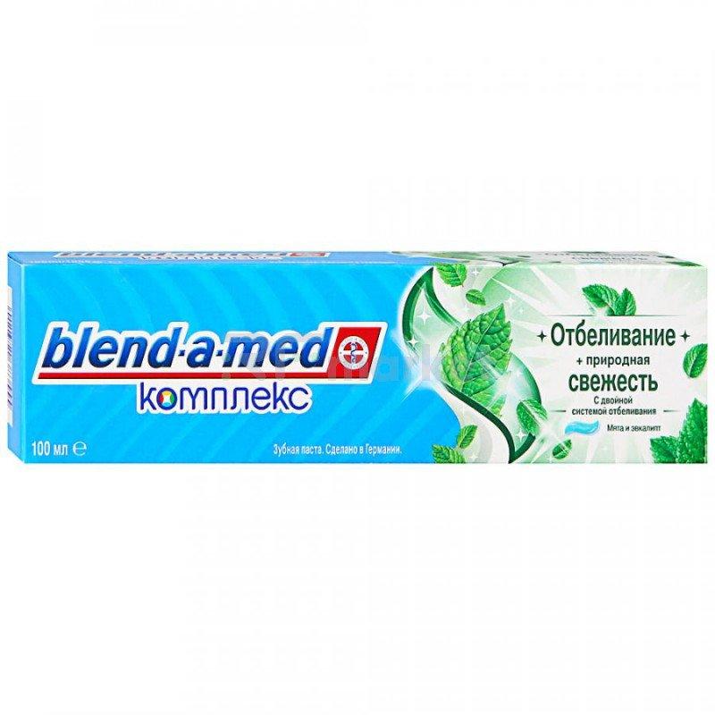 Зубная паста Blend-a-med Комплекс Отбеливание и природная свежесть 100 мл