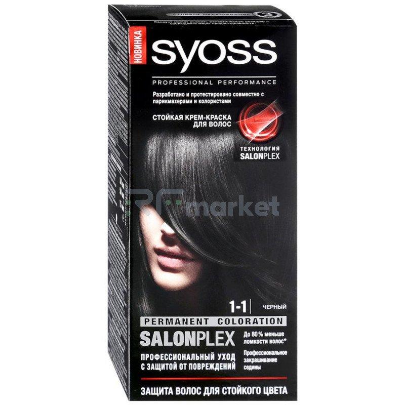 Краска для волос Syoss Color 1-1 Черный 115мл