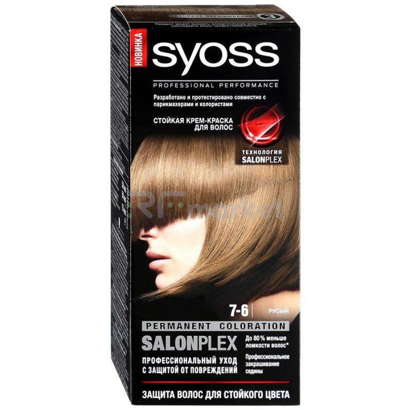 Краска для волос Syoss Color 7-6 Русый 115мл