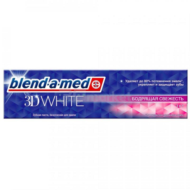 Зубная паста Blend-a-med 3D White Бодрящая свежесть 100 мл