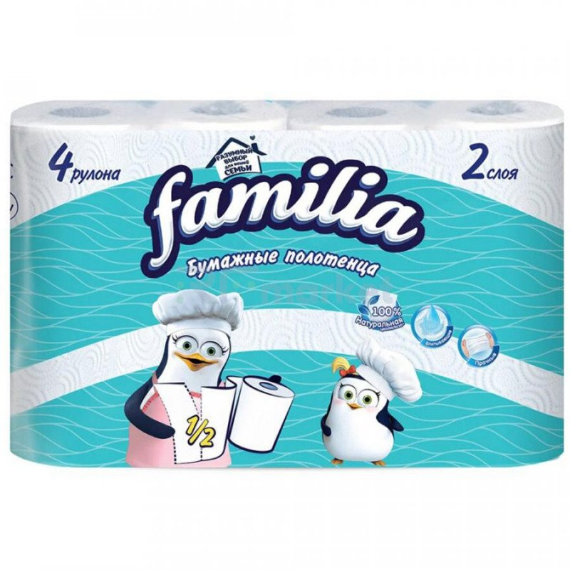 Полотенца бумажные Familia 2-слойные белые 4 рулона