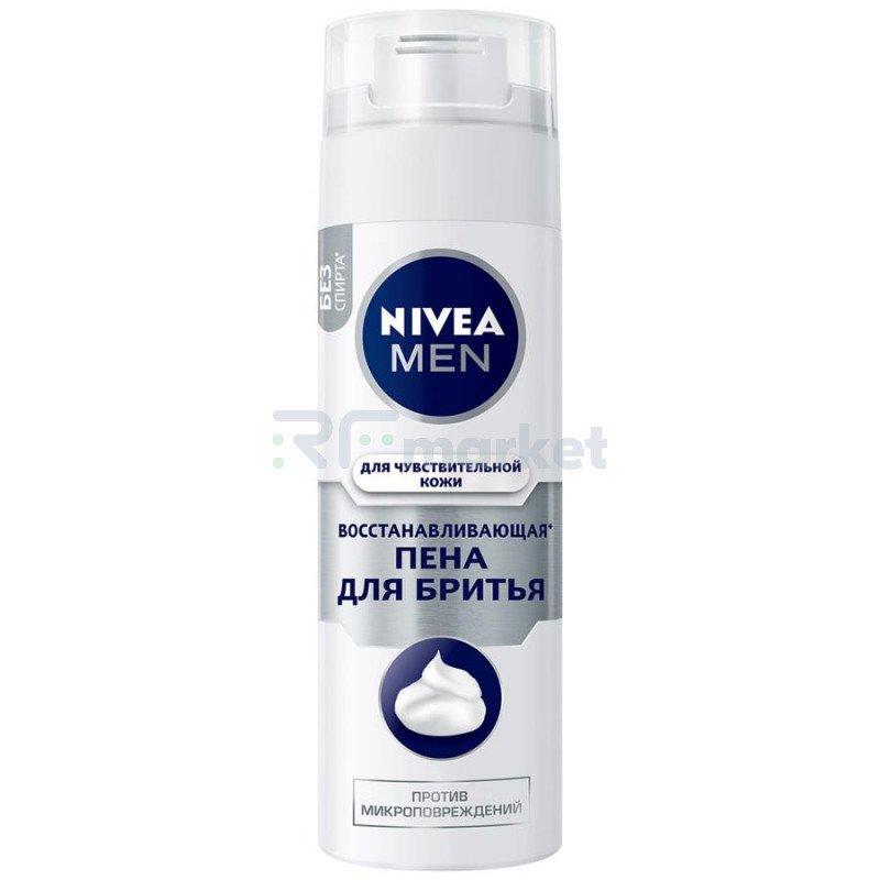 """Пена для бритья Nivea """"Восстанавливающая"""" для чувствительной кожи 0,2л"""