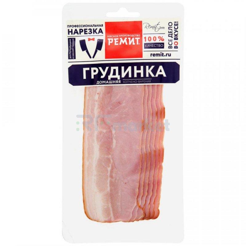 Грудинка варено-копченая «Ремит» Домашняя нарезка, 150 г
