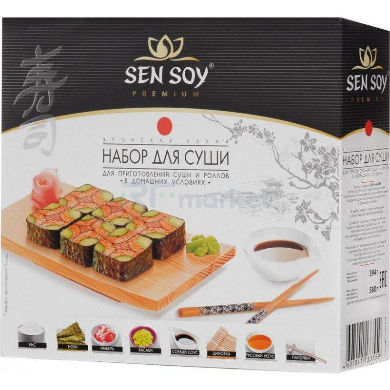 Набор для Суши Sen Soy, 394г