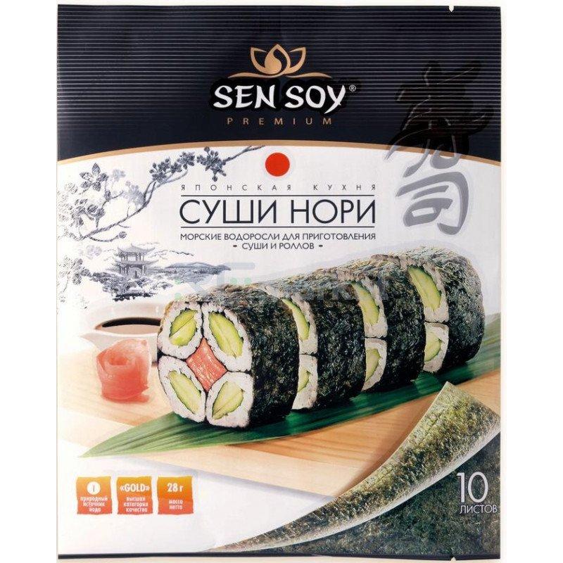 """Морская водоросль """"Суши-Нори"""" Sen Soy 10 листов, 28г"""