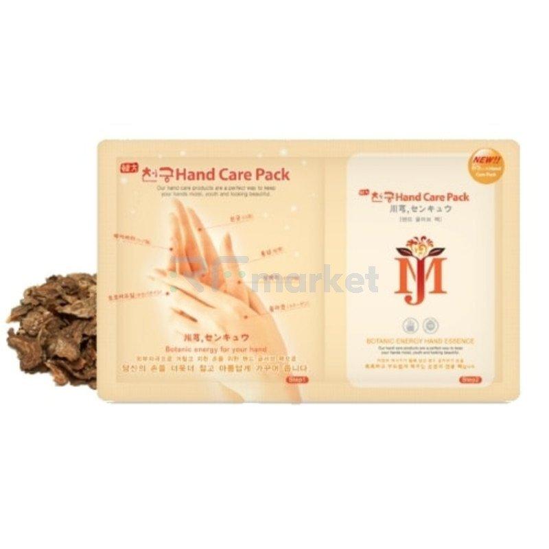 Маска для рук с гиалуроновой кислотой HAND CARE PACK 20грMIJIN COSMETICS