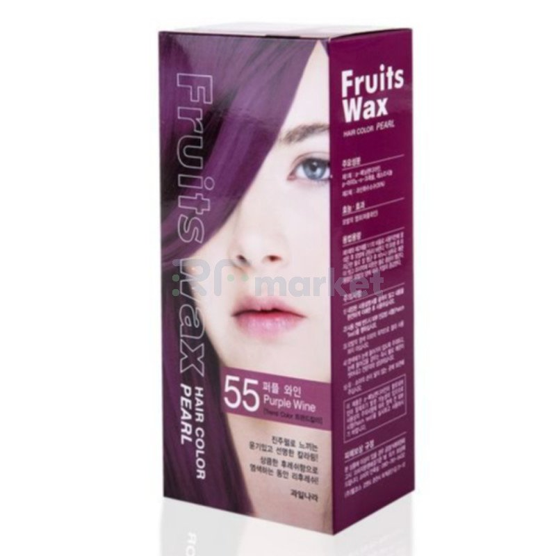 Краска для волос на фруктовой основе. Fruits Wax Pearl Hair Color #55 60 мл. * 60 гр.«Welcos Co., LTD. »