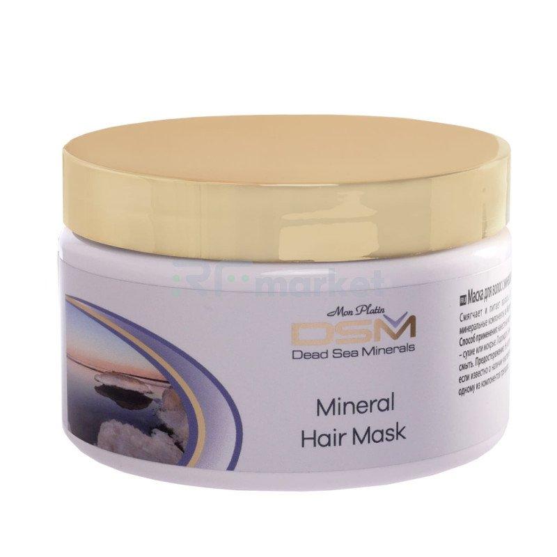 Медовая маска для волос 250 мл.MonPlatin