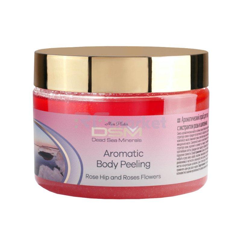 Ароматический скраб для тела с экстрактом роз и шиповника. 330 млMonPlatin