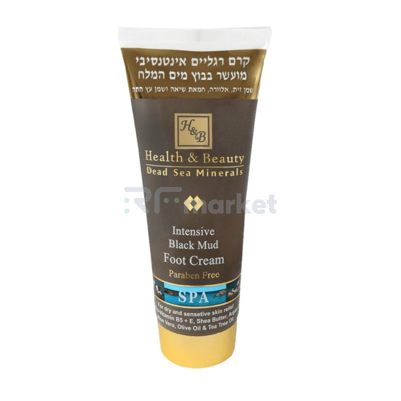 Интенсивный крем для тела на основе грязи Мертвого моря, 200 мл.Health & Beauty LTD