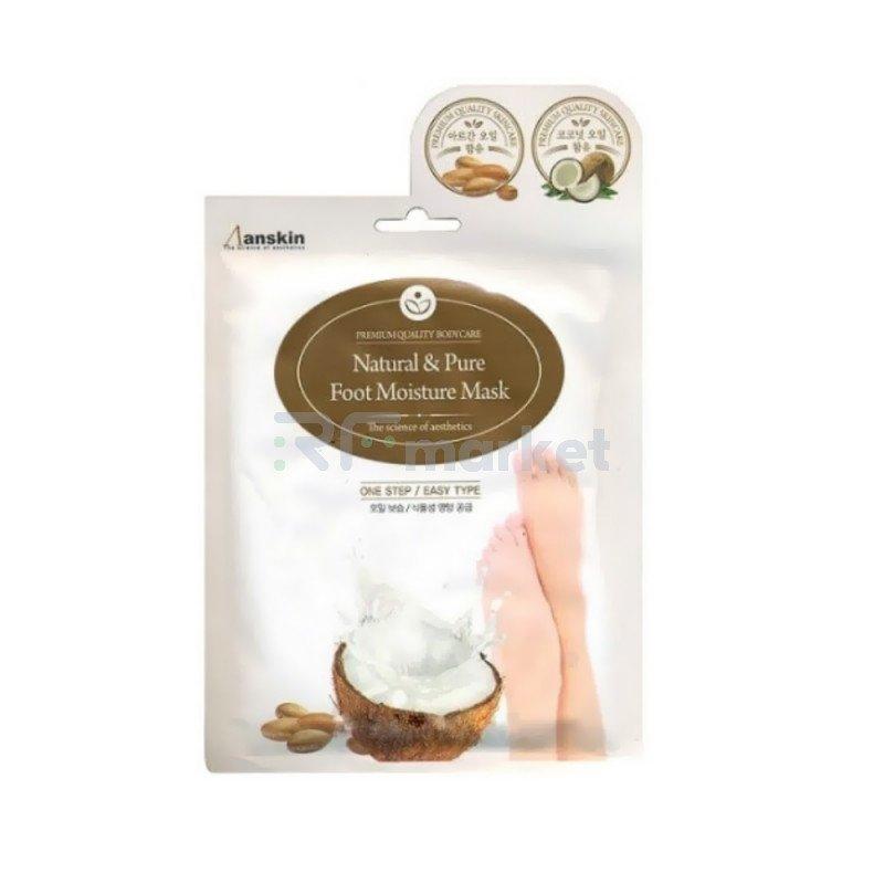 Маска для ног увлажняющая Natural & Pure Foot Moisture Mask,  16мл.LIGIAN Co.Ltd.