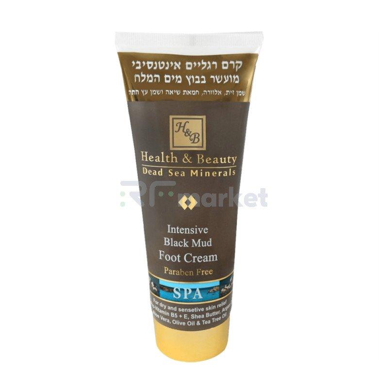 Интенсивный крем для ног на основе грязи  Мертвого моря. 200 млHealth & Beauty LTD