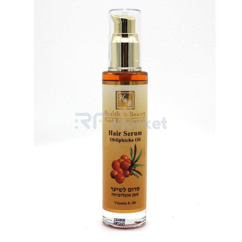 Серум для волос - облепиха 50 мл.Health & Beauty LTD
